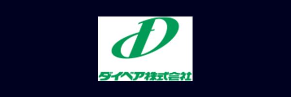 ダイベア株式会社